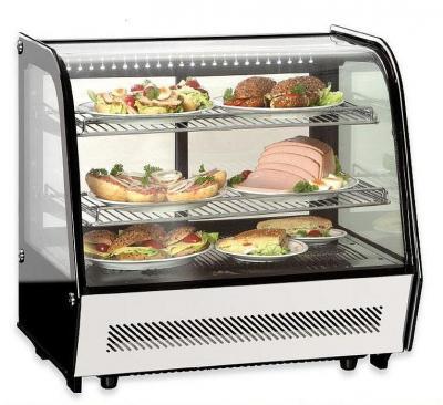 Холодильная витрина FROSTY FW-120