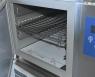 Шкаф шоковой заморозки Whirlpool ACO 080