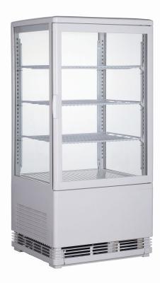 Холодильная витрина GoodFood RT68L white
