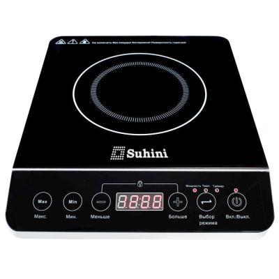 Плита индукционная Suhini SH-IP20A